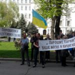 """Саакашвили, раскрой свои глаза! Кто у тебя на местах управляет партией """"РНС""""?"""