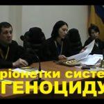 Як особи в мантіях нехтують рішенням Конституційного суду (відео)