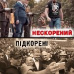 Новомосковська селфівата влаштувала фотосесію на крові