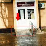Питання облаштування вільного доступу особливих людей до установ і організацій у Новомосковську не вирішене!