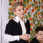Юлія Тимошенко доларова мультимільйонерка