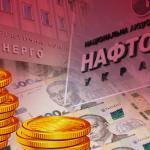 В Украине более 40 государственных предприятий понесли убытки