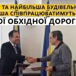 Деньги украинских налогоплательщиков пойдут в карманы американских корпораций