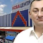Украинские олигархи Гереги не стесняются делать бизнес в оккупированном Крыму.