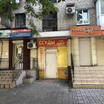 У Новомосковську перевіряють документи на землю під прибудовами та сходами