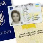 Українцям доведеться поміняти паспорта: паперові будуть відбирати.