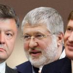 Коломойський особисто прокоментував закон про олігархів.