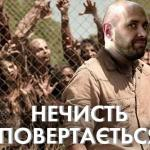 П'яні прокурори зі смертельних ДТП повертаються в Офіс Генпрокурора і ДБР